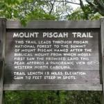 Mt. Pisgah Trailhead - Northeast Kingdom Vermont